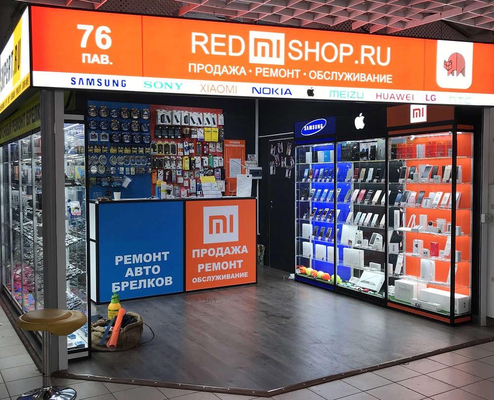 магазин Redmi Shop