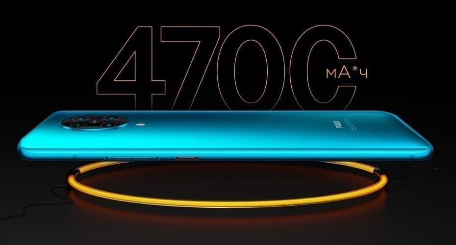 Обзор Xiaomi Poco F2 Pro: теперь больше тянет на «убийцу флагманов»