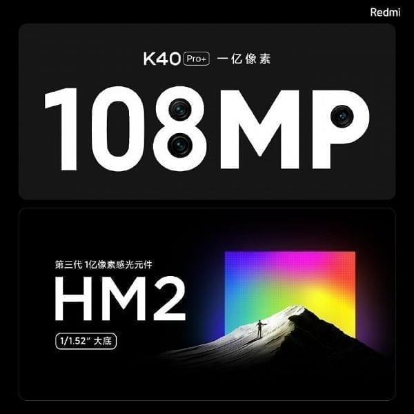 Представлены доступные флагманы Redmi K40 и Redmi K40 Pro